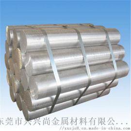 厂家直销6061铝棒 国标易车削环保铝合金圆棒