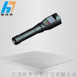 GAD216多功能摄像手电筒GAD216