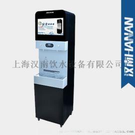 漢南即熱式開水機ES17B型商用開水器直飲機