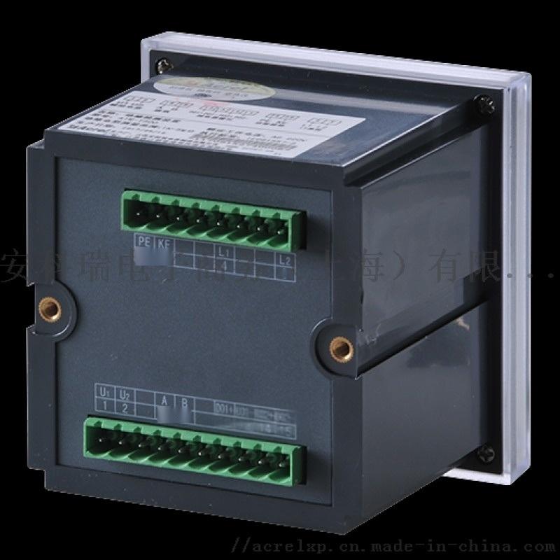 上海工业用绝缘监测仪,在线监测交流电气设备