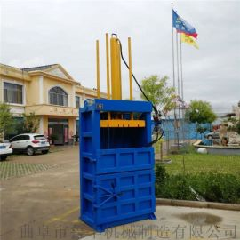 丽江40吨废塑料液压打包机行情