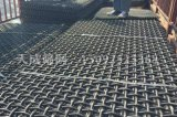 矿用重型振动编织铁丝锰钢筛网石子筛分