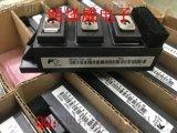 供應2MBI75L-120 富士模組FUJI
