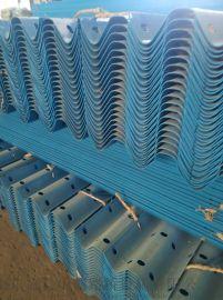 镀锌护栏板 喷塑防撞栏 两波三波护栏