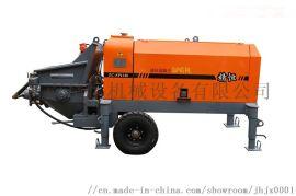 隧道全自动喷浆机矿用湿式喷浆机