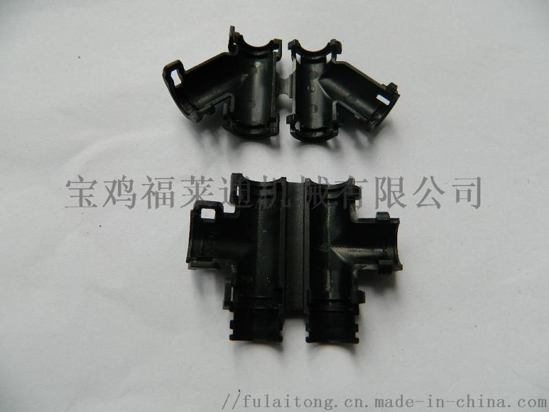 可开式三通接头 Y型尼龙软管分配器 穿线管接头