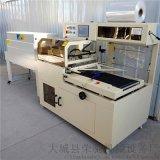 廠家供應4522型熱縮管收縮機 紙盒塑封膜包裝機