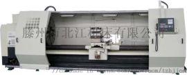 CK61100数控车床 大型数控车床