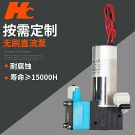 微型隔膜泵,气液通用泵,微型泵