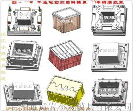 塑胶模具定做注射整理箱模具 可定制开模