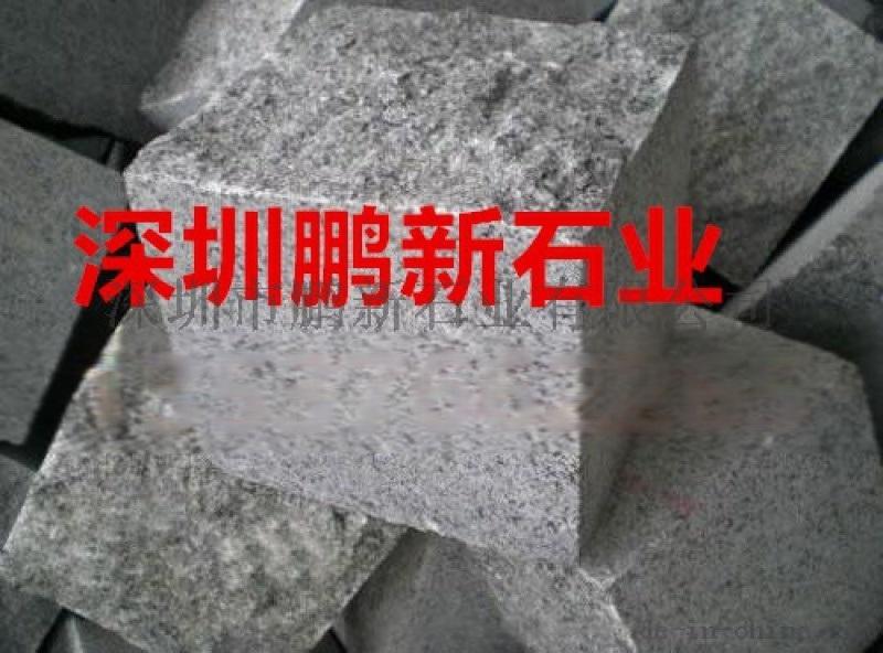 深灰麻路缘石/深圳路沿石-花岗岩侧石-灰麻路沿石