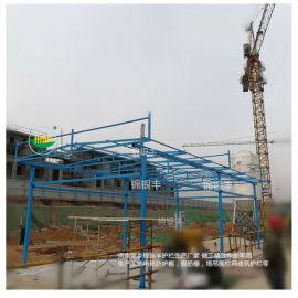 工地钢筋加工棚标准尺寸厂家加工 搅拌机安全防护棚