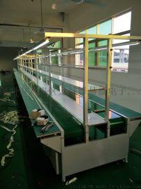 广州皮带式流水线 独立桌子流水线 双边皮带流水线