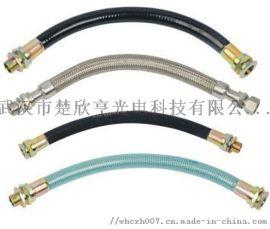 防爆挠性连接管 不锈钢防爆挠性管 不锈钢防爆连接管