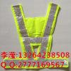 LED灯交通反光背心,反光背心图片,北京反光背心厂家