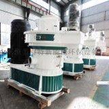 山东大型木屑颗粒机厂家 秸秆颗粒机生产线设备