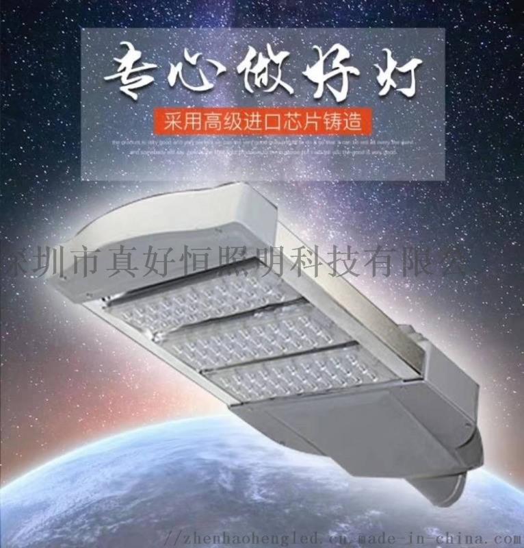 中山市好恆照明戶外太陽能燈led模組路燈廠家直銷