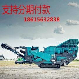 移动碎石生产线 济南石料移动式破碎机厂家