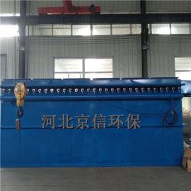 厂家定制300袋脉冲布袋除尘器粉尘吸尘机