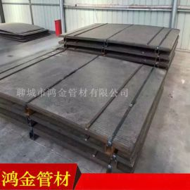 供应12*8mm双金属耐磨钢板  高分子衬板