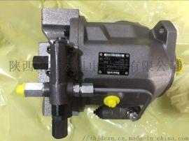A10VO45LA8DS/53R-VUC12K52柱塞泵