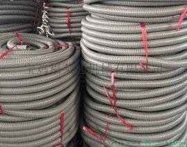 山东双扣不锈钢包塑金属软管 外包PVC