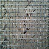 大丝锰钢轧花网 金属过滤网