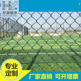 镀锌建筑防护菱形勾花网 低碳钢丝编织边坡防护勾花网
