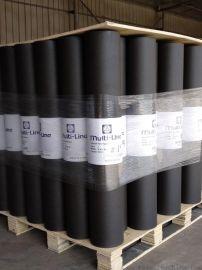 防水油毡厂家 油毡纸厂家