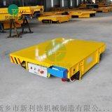 轉運模具5噸電動軌道車 電動過跨車