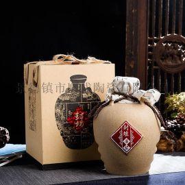 仿古陶瓷空 瓶 一斤五斤装封坛原浆 罐 订做 瓶厂