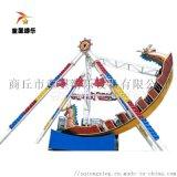 遊樂園新型遊樂設備海盜船商丘童星投資小利潤高