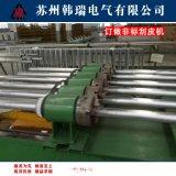 金属管材加工设备 全自动刮皮机 厂家提供保障