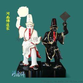 黑白无常图片 十殿阎王神像厂家 河南佛道家雕塑