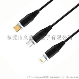 三合一USB磁吸数据线