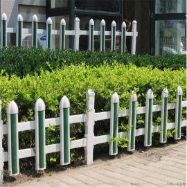 路边花坛护栏@塑钢草坪栅栏@绿化专用草坪护栏