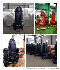 耐磨泥浆泵 工地清淤泵 潜水电动泥浆泵