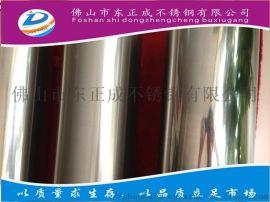201不锈钢圆管,304不锈钢圆管现货