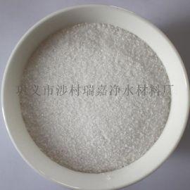 污水處理淨水絮凝劑 聚丙烯醯胺