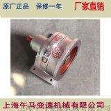 WB微型摆线减速机  WB120双轴微型减速机
