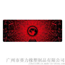 橡胶游戏鼠标垫防滑 速度型游戏鼠标垫