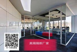深圳南山办公室隔断高间隔墙厂家免费设计安装