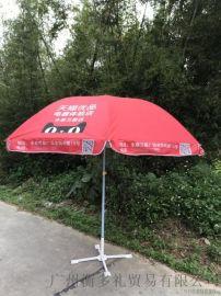 太阳伞 雨伞 遮阳伞 户外广告伞 雨篷