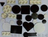 白板書畫磁鐵片銷售 pvc塑料軟磁鐵橡膠磁條
