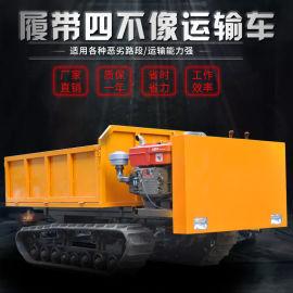 泥地履带翻斗车 多功能工程运输车 林业履带式运输车