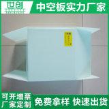世创厂家直销PP板塑料定制包装箱 PP板材