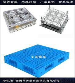 中国注塑模具实力工厂塑料桶塑料模具