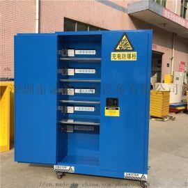 全钢锂电池充电防爆柜带脚轮插座散热风机