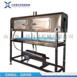 标签蒸汽式收缩机/高性能蒸汽收缩机**厂家