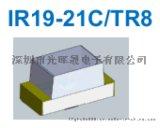 IR19-21C/TR8、亿光贴片红外线发射管